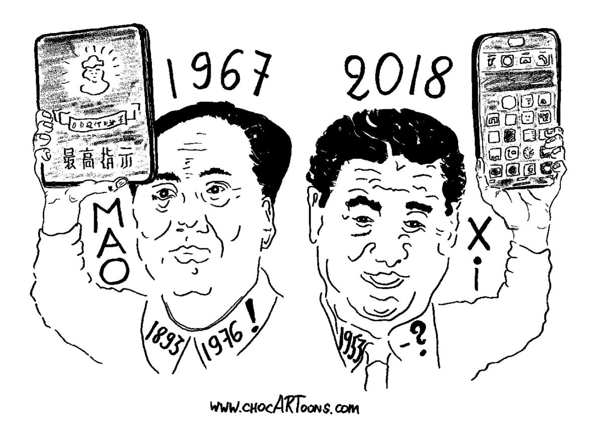 MAO BIBLE vs SMARTPHONE